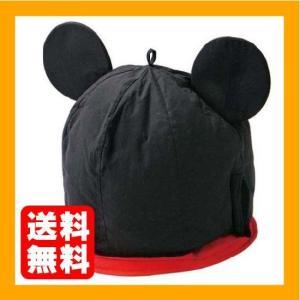 保温調理用 鍋ずきんちゃん ミッキーマウス ディズニー