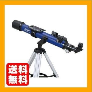 レイメイ藤井 天体望遠鏡 屈折式 経緯台 70倍 RXA18...