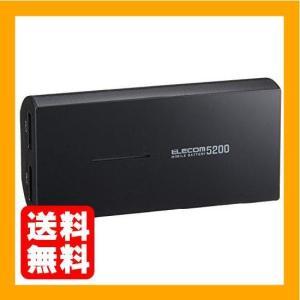 エレコム モバイルバッテリー 5200mAh 3A高出力 2...