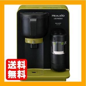 シャープ ヘルシオ(HEALSIO) お茶プレッソ グリーン...