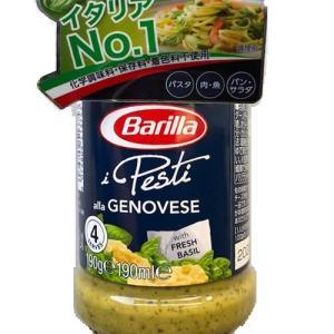 ・原産国名:イタリア ・内容量:190g ・原材料名:ひまわり油、バジル、カシューナッツ、グラナパダ...
