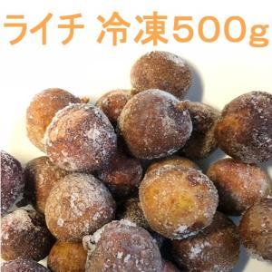 原材料名:ライチ 原産国名:中国 自然解凍し、生のまま皮をむいてお召し上がりください。  冷凍 食品...