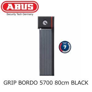 ABUS アブス GRIP BORDO 5700 80cm BLACK ブラック 鍵 ロック 自転車 U字 ロードバイク quamtrade