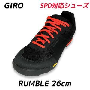 おしゃれなルックスで普段履きも可能なGIROのSPD対応ビンディングシューズです。  通勤、通学にビ...