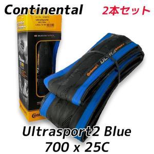 2本セット カラー:ブルー(青) クリンチャータイヤ(折り畳み) カラー:ブラック 推奨空気圧(PS...