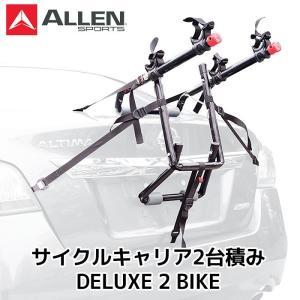 セダン、ハッチバック、ミニバン、SUVに対応している自転車用トランクキャリアです。  重量:約4kg...