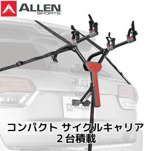 Allen Sports ( アレンスポーツ )のMTシリーズはとてもコンパクトに収納可能なサイクル...