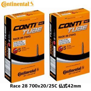 2本セット コンチネンタル Continental チューブ 700c 23c 25c 仏式 42m...