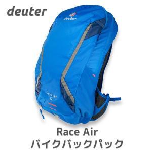 Deuter ドイター 自転車 リュック レースエアー Race Air 10L ブルー ロードバイ...