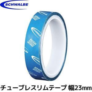 SCHWALBE シュワルベ チューブレス リムテープ TUBELESS RIM TAPE 10m-...