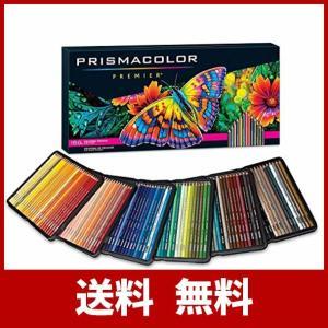 SANFORD プリズマカラー 色鉛筆150色セット