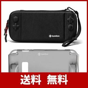 [コンボセット] tomtoc Nintendo Switch 専用 オリジナル ハードシェル ケー...