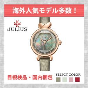 JULIUS ジュリアス かわいい クリスタルカット 生活防水 腕時計 レディース ブランド カジュアル パーティ ギフト プレゼント quart2