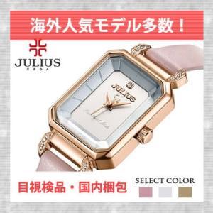 JULIUS ジュリアス スクエア かわいい 高級 腕時計 レディース 海外ブランド カジュアル ビジネス パーティ 生活防水 ギフト プレゼント quart2