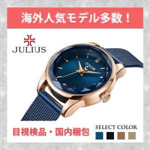 JULIUS ジュリアス シンプル クリスタルカット かわいい 高級 腕時計 レディース ブランド ビジネス 生活防水 ギフト プレゼント quart2