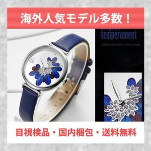 Shengke 腕時計 レディース おすすめ 孔雀 羽 安い ブランド 日本未発売 スーパースリム オフィス ビジネス 20代 30代 ギフト プレゼント|quart2