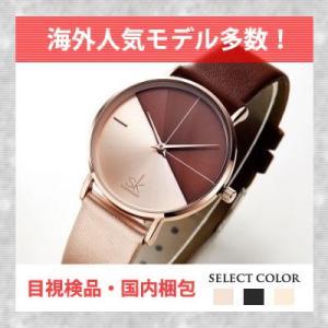 Shengke 腕時計 レディース 安い シンプル アシンメトリー ツートーン おしゃれ 人気 ブランド ビジネス 20代 30代 ギフト プレゼント|quart2