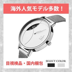 Shengke 腕時計 レディース シンプル 珍しい メッシュバンド 1針 腕時計 安い ブランド スリム ビジネス 20代 30代 ギフト プレゼント|quart2