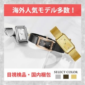 Shengke 腕時計 レディース シンプル スクエア 安い ブランド 日本未発売 スーパースリム オフィス ビジネス 20代 30代 ギフト プレゼント|quart2