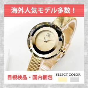 Shengke 腕時計 レディース レディース ジュエリー 宝石 キラキラ 安い 海外人気ブランド 日本未発売 ギフト プレゼント|quart2