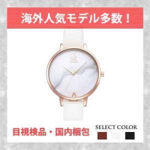 Shengke 腕時計 レディース シンプル おしゃれ 人気海外ブランド レザーバンド 20代 30代 ビジネス ギフト プレゼント|quart2