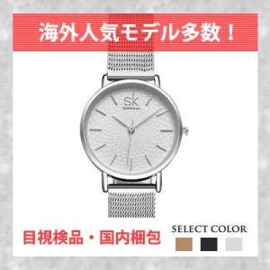 Shengke 腕時計 レディース シンプル 安い ブランド 日本未発売 スリム 細め ビジネス 20代 30代 ギフト プレゼント|quart2