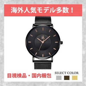 Shengke 腕時計 レディース シンプル 安い 日本未発売 スーパースリム オフィス ビジネス 20代 30代 ギフト プレゼント|quart2