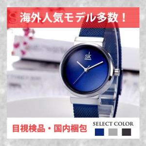 Shengke 腕時計 レディース シンプル 安い 海外人気ブランド 日本未発売 スーパースリム オフィス ビジネス 20代 30代|quart2