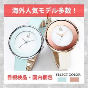 Shengke 腕時計 レディース シンプル 細い 安い 海外人気ブランド 日本未発売 スーパースリム オフィス ビジネス 20代 30代|quart2