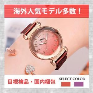 Disu 腕時計 レディース レザーバンド かわいい キラキラ ファッションウォッチ 安い プチプラ チェック おすすめ おしゃれ|quart2