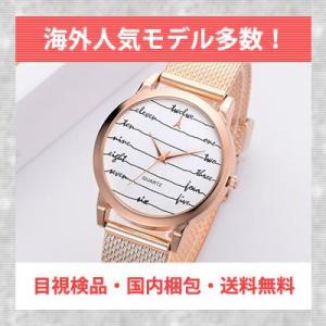 Lvpai 腕時計 レディース ユニセックス シンプル おもしろい 珍しい シリコンバンド 安い プチプラ ローズゴールド 大きめ quart2