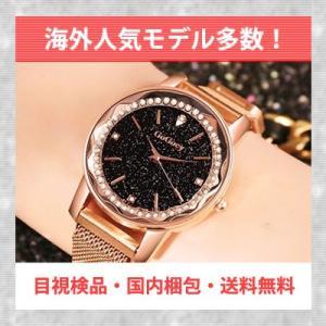 星空ウォッチ 星空腕時計 腕時計 レディース キラキラ 安い 星空 かわいい おしゃれ ギフト プレゼント 10代 20代 30代 防水|quart2