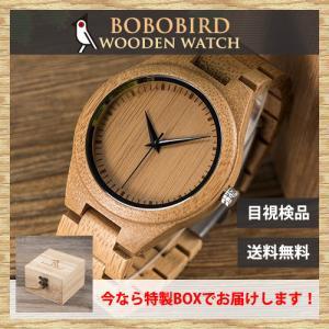 ボボバード BOBOBIRD 木製 腕時計 時計 メンズ 河野太郎 大臣 モデル 竹製 竹 バンブーウォッチ シンプル D19 40代 50代 ギフト 両親|quart2
