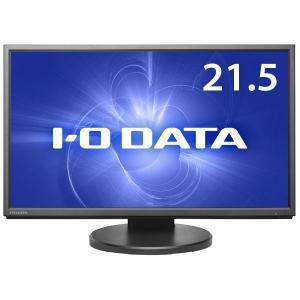 新品 液晶ディスプレイ IODATA LCD-MF224EDB-F [21.5インチ ブラック]|quart