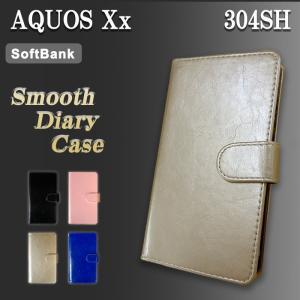 AQUOS Xx 304SH ケース カバー 手帳 手帳型 スムース 304SHケース 304SHカバー 304SH手帳 304SH手帳型 アクオス|quashop2gou