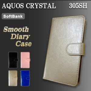 AQUOS CRYSTAL 305SH ケース カバー 手帳 手帳型 スムース 305SHケース 305SHカバー 305SH手帳 305SH手帳型 アクオス|quashop2gou
