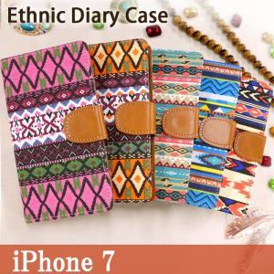 iPhone7 ケース カバー 手帳 手帳型 iPhone7 エスニック iPhone7ケース iPhone7カバー iPhone7手帳 iPhone7手帳型 アイフォン7 quashop2gou