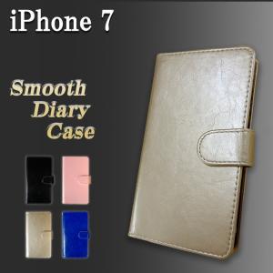 iPhone7 ケース カバー 手帳 手帳型 iPhone7 スムース iPhone7ケース iPhone7カバー iPhone7手帳 iPhone7手帳型 アイフォン7 quashop2gou