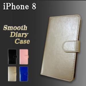 iPhone8 ケース カバー 手帳 手帳型 iPhone 8 スムース iPhone8ケース iPhone8カバー iPhone8手帳 iPhone8手帳型 アイフォン8 quashop2gou