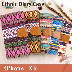 iPhoneXR ケース カバー 手帳 手帳型 iPhone XR エスニック iPhoneXRケース iPhoneXRカバー iPhoneXR手帳 iPhoneXR手帳型 アイフォンXR|quashop2gou