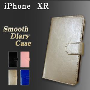 iPhoneXR ケース カバー 手帳 手帳型 iPhone XR スムース iPhoneXRケース iPhoneXRカバー iPhoneXR手帳 iPhoneXR手帳型 アイフォンXR|quashop2gou