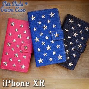 iPhoneXR ケース カバー 手帳 手帳型 iPhone XR スタースタッズデニム iPhoneXRケース iPhoneXRカバー iPhoneXR手帳 iPhoneXR手帳型 アイフォンXR|quashop2gou