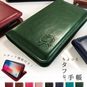 isai イサイ LG ケース カバー 手帳 手帳型 ちょっとタフなレザー LGV34 LGV32 LGV31 LGL24 LG style2 L-01L L-03K|quashop2gou