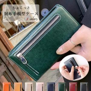 LG style L-03K ケース カバー L03K 手帳 手帳型 ちょこっと財布 スマホケース ...