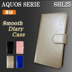 AQUOS SERIE SHL25 ケース カバー SHL25 手帳 手帳型 スムース アクオス セリエ  au スマホケース SHL25ケース SHL25カバー AQUOS SHARP シャープ|quashop2gou