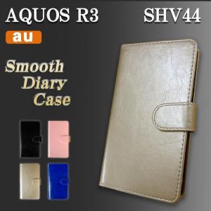 AQUOS R3 SHV44 ケース カバー 手帳 手帳型 スムース SHV44ケース SHV44カバー SHV44手帳 SHV44手帳型 アクオス R3 quashop2gou