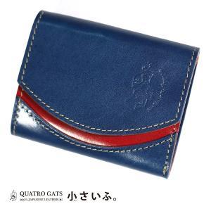 クアトロガッツ 小さいふ。 ペケーニョ フレンチトースト 極小財布・小さい財布