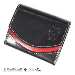 クアトロガッツ 小さいふ。 ペケーニョ ブラックベリー 極小財布・小さい財布