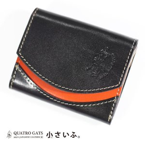 クアトロガッツ 小さいふ。 ペケーニョ パプリカ 極小財布・小さい財布