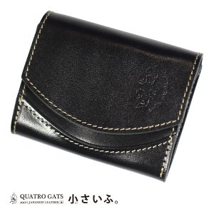 クアトロガッツ 小さいふ。 ペケーニョ ブラックコーヒー 極小財布・小さい財布